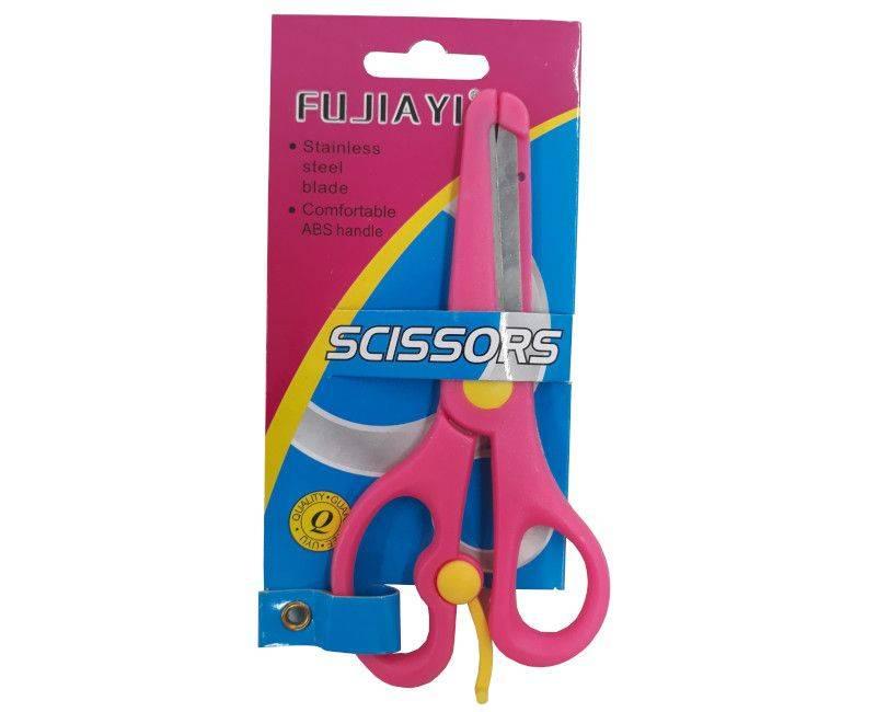 Fujiayi Pink & Yellow School Scissors