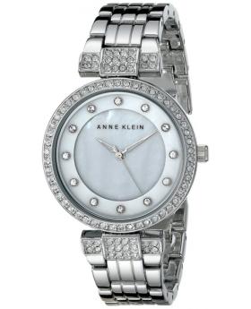 AK/1853-watch