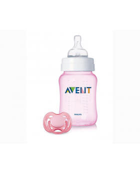 Avent 'It's A Girl' Classic Bottle Gift Set
