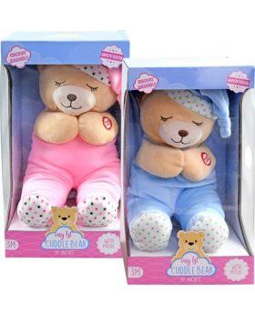 Cuddle Bear My First Musical Teddy Bear