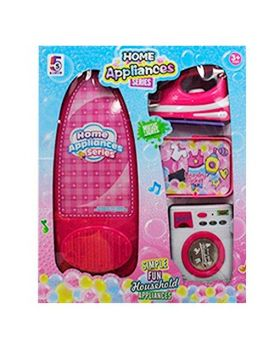 Home Appliances Playset