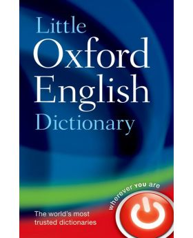 Little Oxford English Dictionary ( Hardcover)