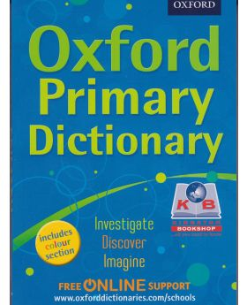 Oxford Primary Dictionary (Paperback)