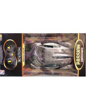 Passion Remote Control Luxury Car