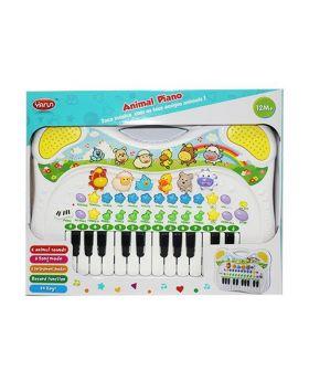 Animal Toy Piano