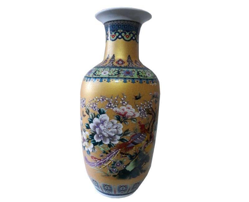 """18"""" Yellow Chinese Vase"""