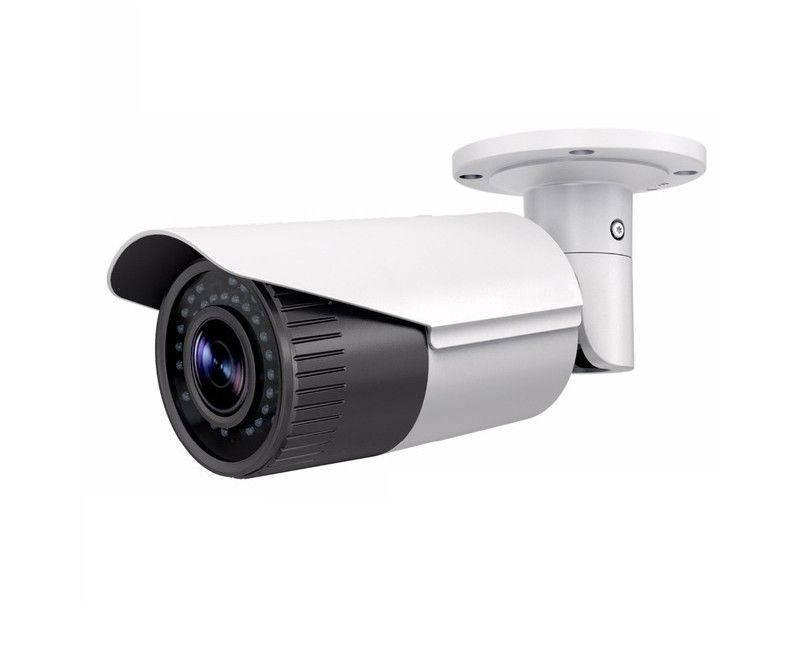Hikvision DS-2CD1641FWD-IZ - Network Surveillance Outdoor Camera