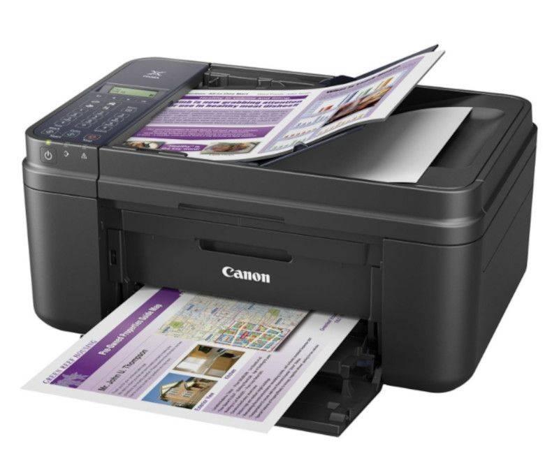 Canon PIXMA E481 Inkjet  Multifunction Printer