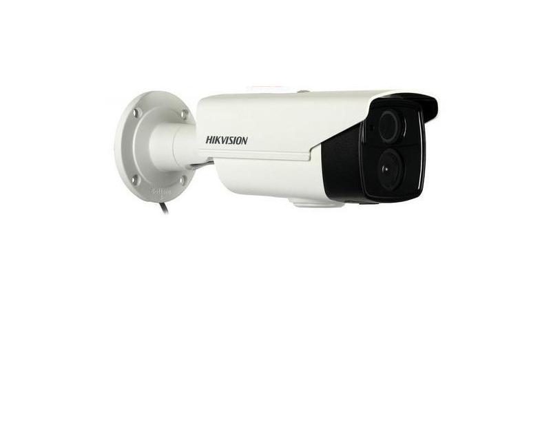 HIKVISION Turbo HD Vari-Focal Lens Weatherproof DS-2CE16D1T-VFIR3 2.8mm - 12mm