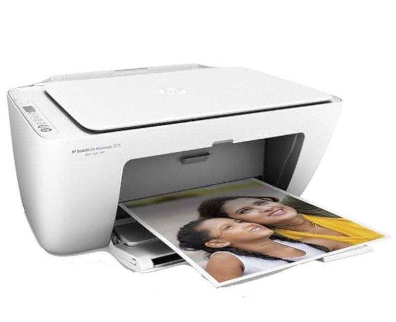HP Deskjet Ink Advantage 2675 All-in-One - Multifunction Colored Printer