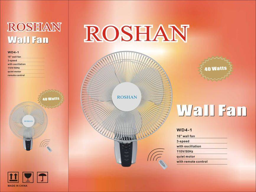 "Roshan 16"" Wall Fan with Remote"