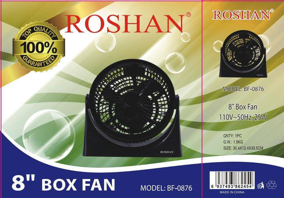 "Roshan 8"" Box Fan"