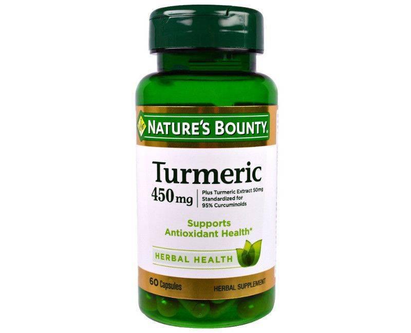 Nature's Bounty Turmeric 450mg - Antioxidant Health - 60 Capsules
