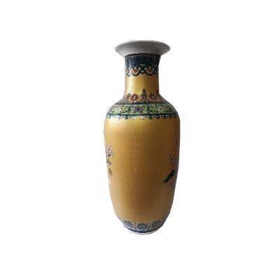 """18"""" Yellow Chinese Vase - Back"""