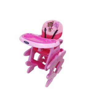 Convertible High Chair 871-32