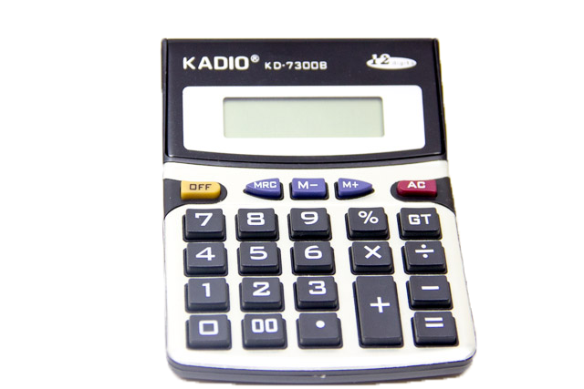 Kadio KD 7300B Desktop Calculator