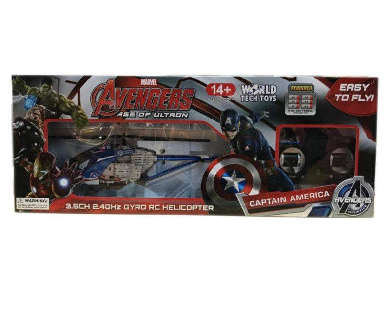 Marvel Avengers Age of Ultron World Tech Toys Captain America Helicopter in box