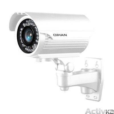 QIH Bullet 1/3 Sony S-HAD Security Camera