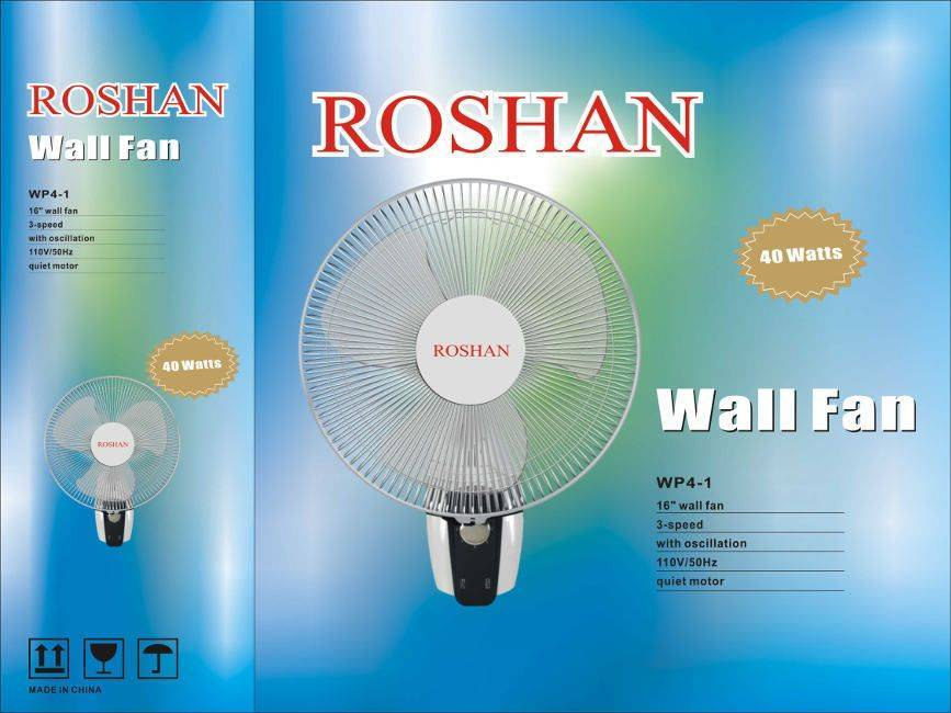 "Roshan 16"" 40 Watts Wall Fan"