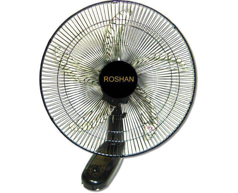 "Roshan 18"" Wall Fan"