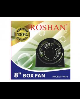 """Roshan 8"""" Box Fan"""