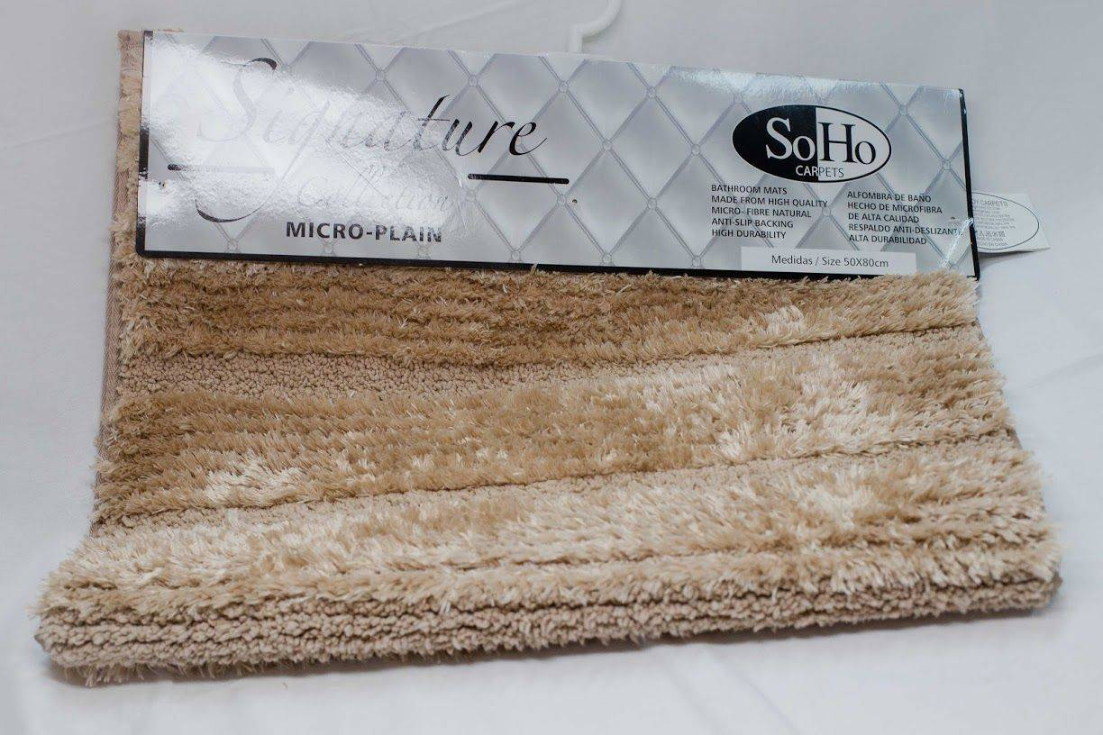 SoHo Carpets Signature Collection Micro-Plain 50x80cm in Beige