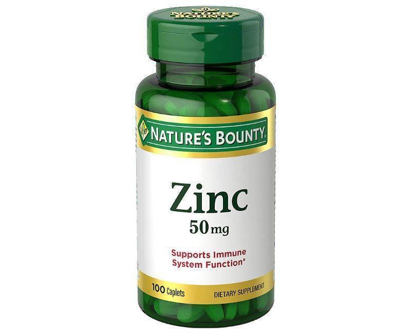 Nature's Bounty Zinc 50mg - Immune System Function - 100 Caplets